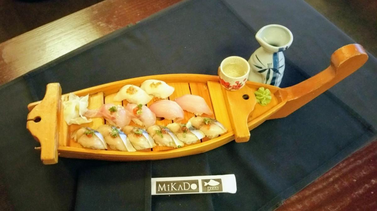 Mikado Feature